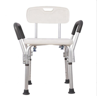 Maidesite High Quality Adjustable Shower Chair